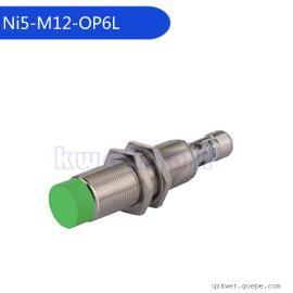 宜科接近开关传感器 检测距离15mm 圆柱形 直径30mmNI15-Q30-ON6L