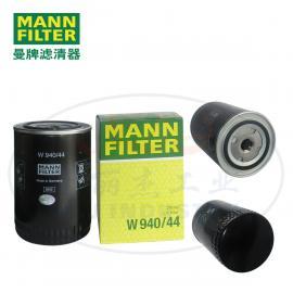 MANN-FILTER(曼牌滤清器)油滤 机油滤清器滤芯W940/44