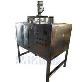 浩铭微波加热设备 微波快速加热罐 微波反应釜HMWB-24X