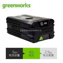 格力博40V 80V 82V锂电池greenworks电池包充电器锂电链锯配件
