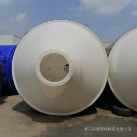 诺顺锥底储罐 30吨PE塑料锥形尖底罐一次成型大法兰