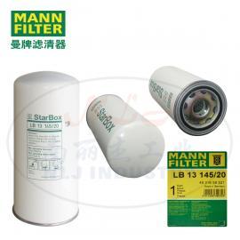 MANNFILTER曼牌滤清器油分LB13145/20