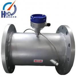海宏达dn250管段式超声波热量表HHDLDF