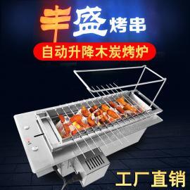 食之秀�S茂木炭自���烤�t ��烤�C自�有��DSZX-T11