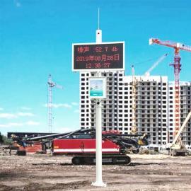 奥斯恩城市区域环境噪声监测系统 全天候监测OSEN-Z