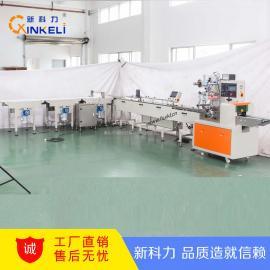 新科力厨房用卷纸包装机 带侧烫机厨房用卷筒纸巾自动包装机械KL-500TS