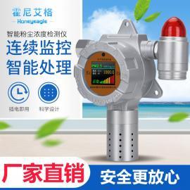 honeyeagle固定式粉�mPM2.5�舛�z�y�x�缶�器HNAG1000-PM2.5