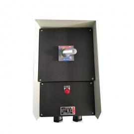 户外防雨水防爆防腐断路器BDZ8050