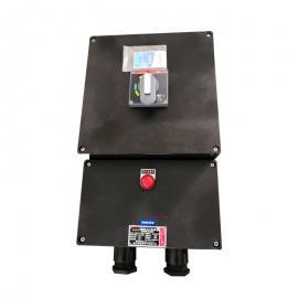 防爆防腐塑壳式断路器BDZ8050