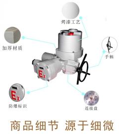 索拖智能调节型防爆电动执行器STZDQW250-0.5TB
