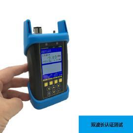 美国光波(OWL)光功率计 FO7单多模光纤认证测试仪 FO4B升级版F7X