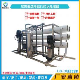 恒远远大反渗透设备�虼烤凰�设备�蛩�处理设备�蚴笛槭页�纯水机-优选HYYD-0.5T/H