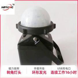 言泉电气QC920A集装箱LED防爆装卸灯/磁吸轻便式