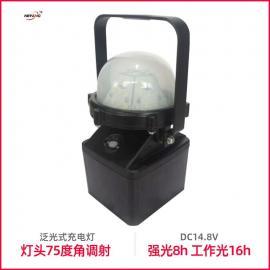 言泉电气YD4303轻便式防爆手提泛光装卸灯/14.8V