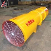 SDF-6.3隧道施工风机/2*37kw隧道风机唐鼓