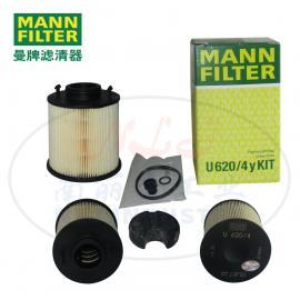 MANN-FILTER(曼牌滤清器)尿素 过滤器U620/4YKIT