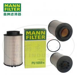 MANNFILTER曼牌滤清器燃油、滤芯PU1059x