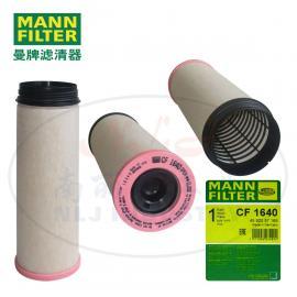 MANN-FILTER(曼牌滤清器)空滤 安全芯CF1640
