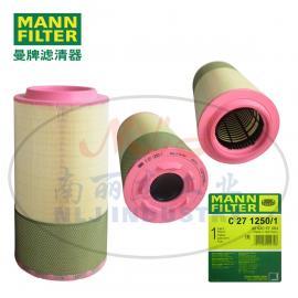 MANN-FILTER(曼牌�V清器)空�� �V清器 �V芯C271250/1