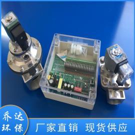 乔达环保除尘器脉冲控制仪 XCC-20脉冲喷吹控制器XXC