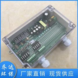 乔达环保气箱脉冲除尘器5阀5气缸程序控制仪 -10脉冲控制仪MCC