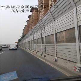 桥梁隔音屏 桥梁声屏障 隔音钢护板200*500*100锦鑫