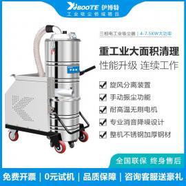 凯达仕(QUEDAS)4KW大功率化工厂地面吸尘机上下桶分离式手动振尘工业吸尘器YC-4010B