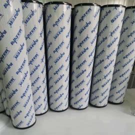美恒电厂滤芯 双筒过滤器滤芯SRCL-900*20