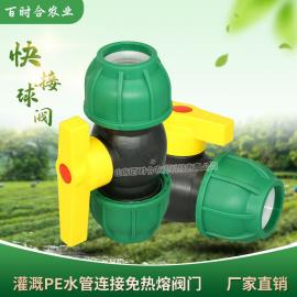 �舟免�崛�PE球�y�{帽 �r田�水灌溉微��滴灌塑料�y�T快接件 20PE�y�T