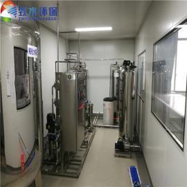 致水日化用品净化水设备/日化用品纯水设备ZSTZ-3000L