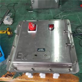 出口盲板阀不锈钢防爆断路器BLK52-16/3XX