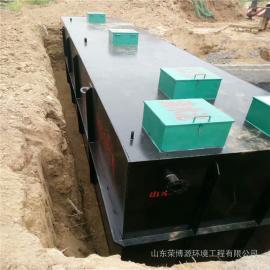 荣博源环境高速公司生活污水处理设备 服务区废水处理设备