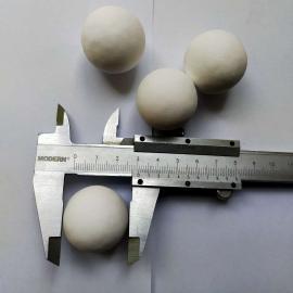 恒�h空��C用氧化�X球WHA-102