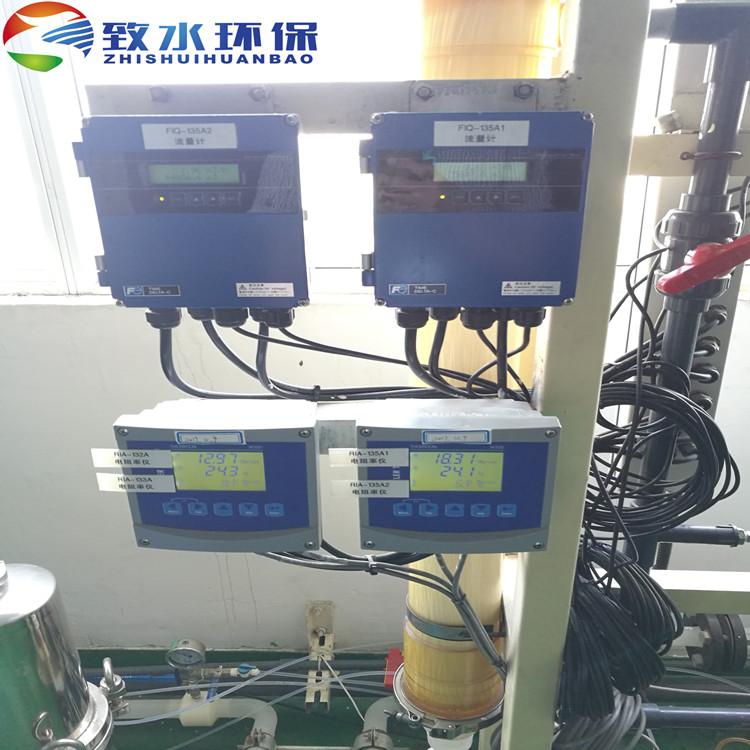 致水工业超纯水设备 ZSQG-3000L