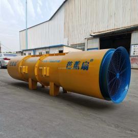 变频隧洞风机 隧道掘进设备 环保设备SDF芭蕉扇