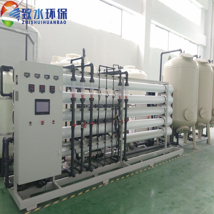 致水�p�反�B透�O��ZSFA-20000L