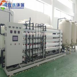 致水双级反渗透设备ZSFA-20000L