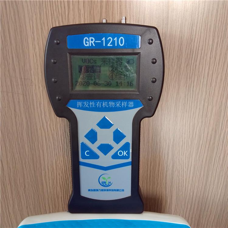 国瑞力恒固相吸附法采样器 VOCs采样仪生产商GR-1210B
