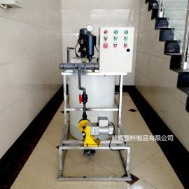 瑞辉反渗透循环水加药箱装置pe搅拌桶 PAM加药装置外加剂搅拌设备MC200L-1000L