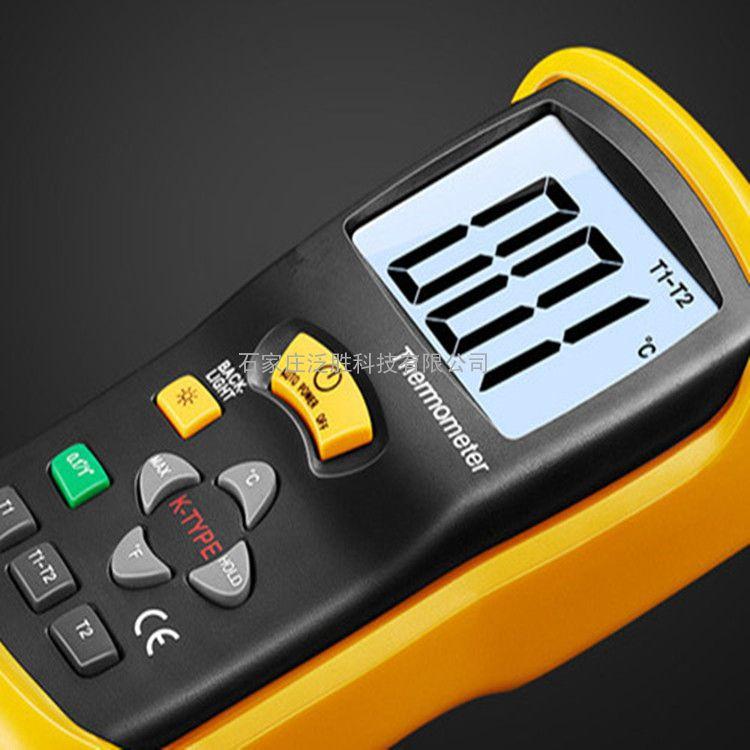 泛胜FS-612叶片温度测量仪
