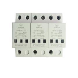 电源防雷箱220V雷电计数 安装生产
