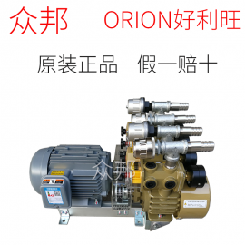 ORION真空泵 好利旺风泵 富士双色机6开印刷机用气泵 无油旋片泵 CBX15-G1/CBX15A-G1