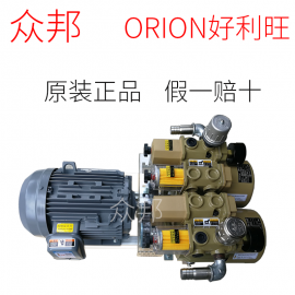 ORION好利旺代理商机械制造/电子电力用气泵 风泵 无油旋片泵CBX40A-G1/CBX40-P-VBVB-03