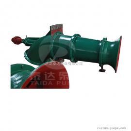 系列轴流泵700ZLB-70