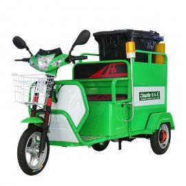 洁乐美电动三轮车垃圾清运车保洁车垃圾车街道小区物业清洁车BJ-1