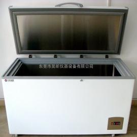 昊昕-120度低�叵涔�I冰箱冰柜冷柜HX系列
