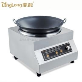 鼎��商用�磁�t8000W大功率炒菜�t�_式小炒�t凹面�磁灶DLB-8KW-E/380V