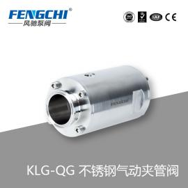 FENGCHI不锈钢法兰气动夹管阀 管夹阀 耐磨耐腐 KFB-QG