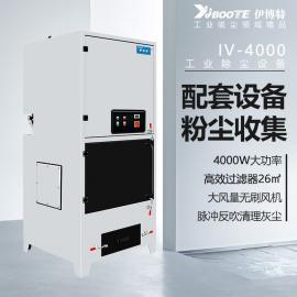 凯达仕(QUEDAS)伊博特工业除尘器电焊烟尘净化器单机脉冲滤筒清灰中央除尘设备IV-4000