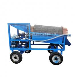 恒重移动金矿设备小型滚筒筛小型无轴筛金机砂金筛选机双层筛金机HT-10